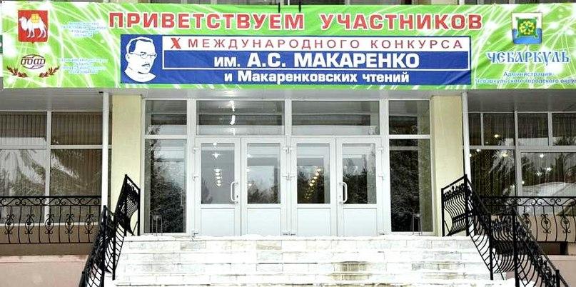 http://cs303914.vk.me/u5886709/155810633/y_7253faa3.jpg
