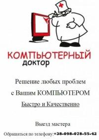 Виталий Куровский, 31 декабря , Староконстантинов, id85189414
