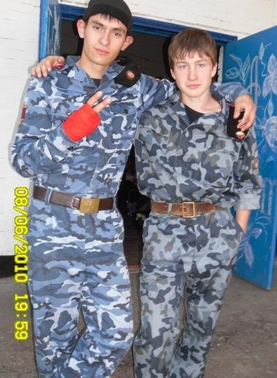 Макс Дяченко, 8 июня , Покровское, id27734120