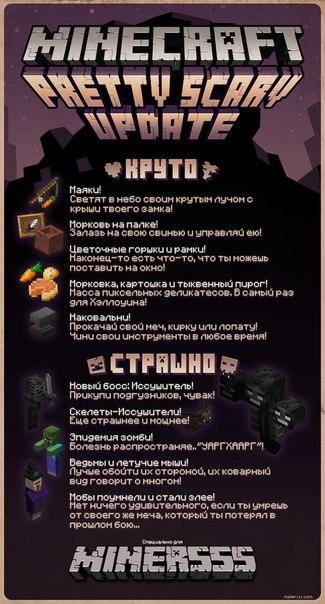 Фото №291316450 со страницы Федора Павутницкого