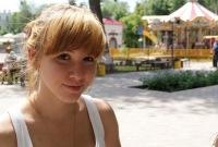 Виктория Бальевич, 23 октября 1993, Оренбург, id164399543