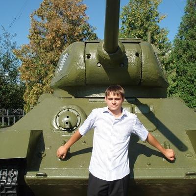 Степанов Михаил, 1 ноября 1989, Ржев, id162427234