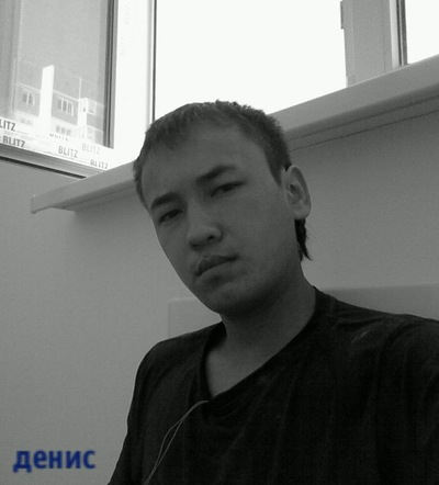 Денис Хасанов, 2 сентября 1993, Краснодар, id197691361