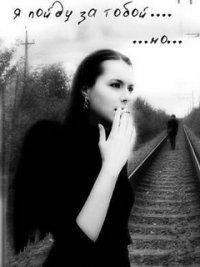 Ирина Пилипенко, 16 января 1984, Луганск, id26690553