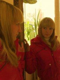 Мария Сазонова, 21 мая 1993, Таганрог, id30292018