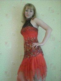 Елена Самонина, 9 сентября 1987, Челябинск, id42424734