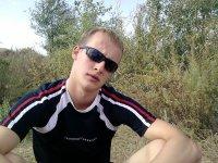 Витек Клименко, 17 ноября 1990, Самара, id83679155