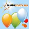 Поздравляй друзей вместе с SuperTosty.ru