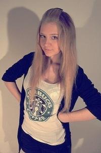 Таня Петрова, 2 февраля , Барнаул, id160707081