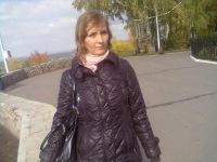 Елена Меркушева, 16 октября 1983, Уфа, id16407643