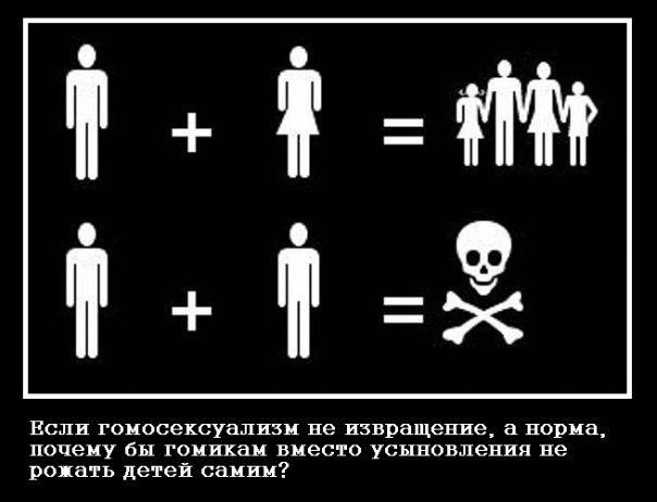 http://cs304100.vk.me/u70293520/153709973/x_59adf666.jpg
