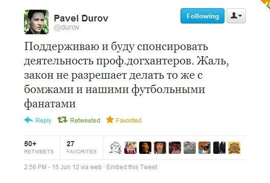 Последние новости в России и в Мире ABC-News.ru.