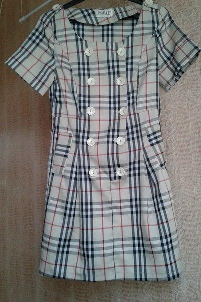 Модные Платья Осень 2015 С Доставкой