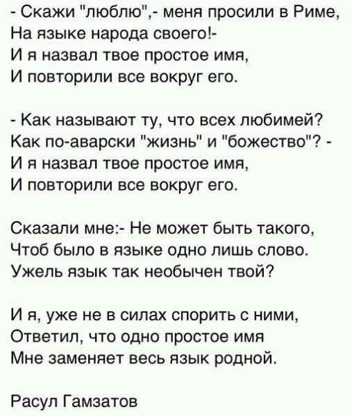 http://cs304100.vk.me/v304100662/60a0/ubaqh4ur774.jpg