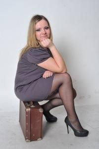 Ирина Парамонова