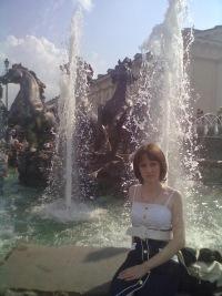Наталья Зазвонова, 30 августа 1992, Москва, id156103265
