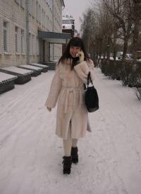 Ирина Окишева, 11 декабря 1961, Киров, id156182803