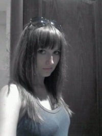 Татьяна Непомнящая, 20 июля , Львов, id157187137