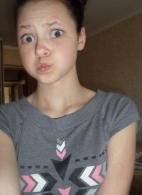Мария Захарова, 21 декабря 1998, Горно-Алтайск, id175055292