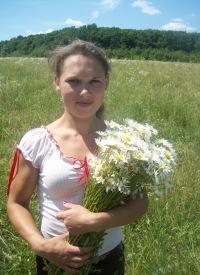 Юлия Завальницкая, 3 сентября , Новая Ушица, id180392704
