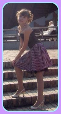 Полина Кибасова, 29 апреля , Серпухов, id46506600