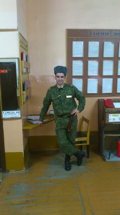 Александр Скалабан, 24 июня , Минск, id15621030