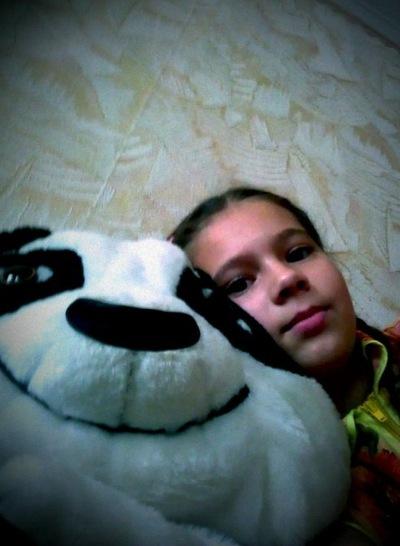 Ирина Полякова, 3 августа , Нижний Новгород, id145193079