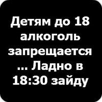 Миша Суровцев, 19 мая 1998, Челябинск, id132873410