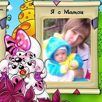 Анна Скутулене, 18 июля 1982, Яренск, id162793712