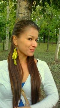 Мария Апухтина, 31 декабря , Саратов, id101671817