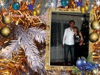 Светлана Бондаренко, 15 ноября , Львов, id159199658