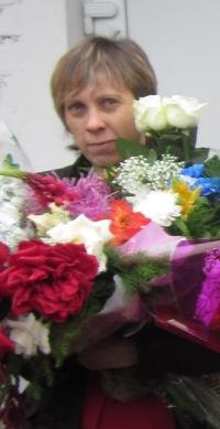 Светлана Осинцева, 13 мая , Харьков, id170373019