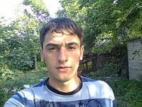 Pervin Baxisov, 9 сентября 1994, Майкоп, id183354626
