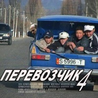 Рома Габієць, 25 сентября 1996, Красноярск, id173873180