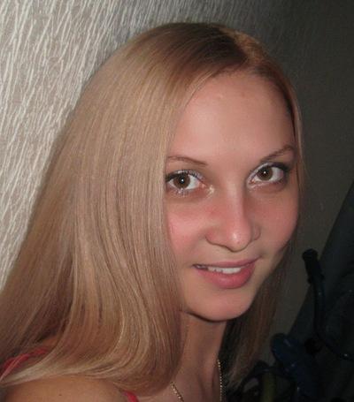 Наталья Высоцкая, 21 апреля , Дзержинск, id94428378