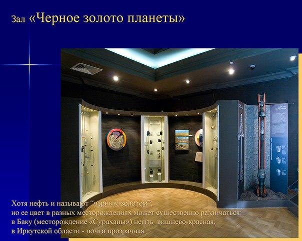 http://cs304103.userapi.com/v304103758/5a84/f1Zsu6SFcpo.jpg