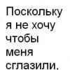 Александр Пушкин, 18 декабря 1993, Казань, id178989853