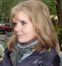 Анастасия Осипова, 8 октября , Тверь, id69589369