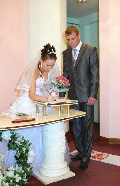 Анастасия Сущенко, 27 августа 1992, Губкин, id58397484