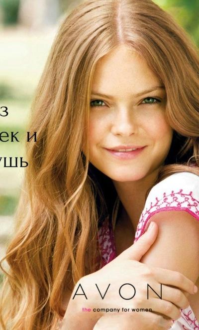 Екатерина Регистрация, 9 июля 1986, Рязань, id191901852