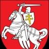 ВКЛ - Великое княжество Литовское