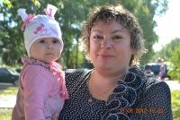 Ирина Козлан, 25 марта 1969, Донецк, id170980109