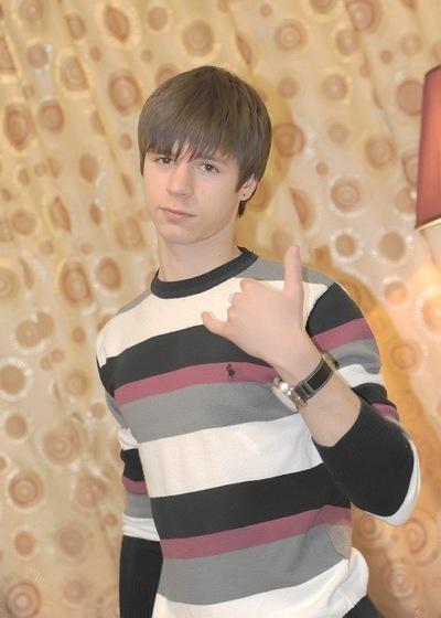 Никита Захаров, 5 ноября , Москва, id142404198