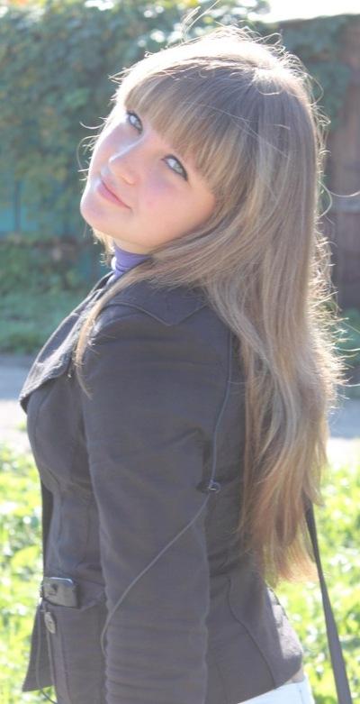Анна Карпова, 2 августа 1996, Новосибирск, id133034211