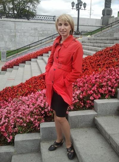 Арина Корщикова, 19 ноября 1983, Екатеринбург, id2875266