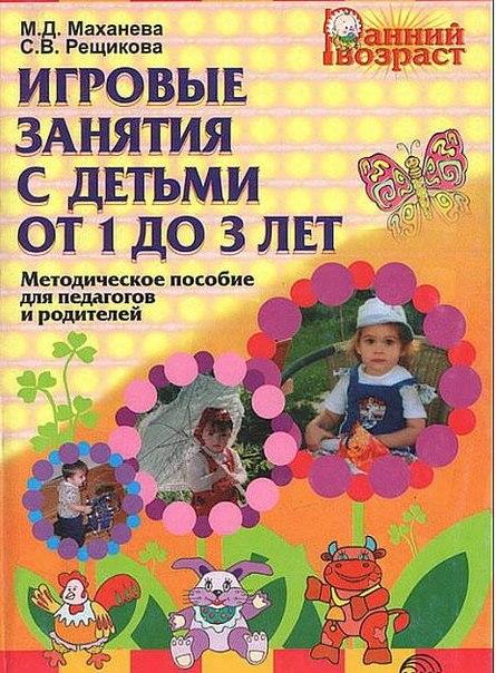 Развивающие Игры Для 2 Летнего Ребенка