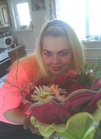 Ангелина Бирюкова, 4 сентября 1994, Калининград, id224428793