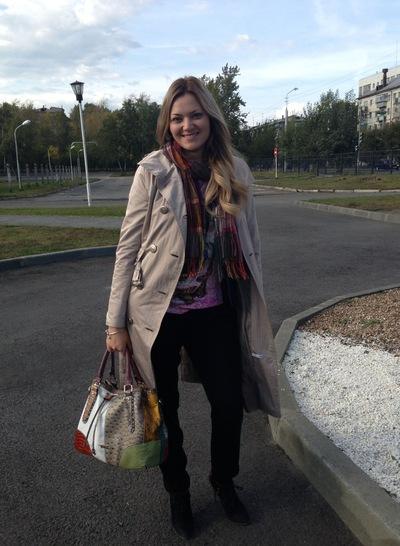 Валентина Камышева, 13 ноября , Курган, id2623984