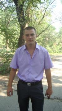 Юрий Веприков, 17 июня 1985, Днепропетровск, id113980743