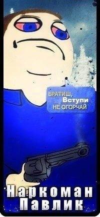 Игорь Брусов, 20 мая 1971, Санкт-Петербург, id168603326